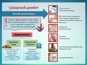 reabilitaciya-1
