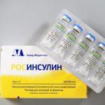 Лекарственное вещество – инсулин, инструкция по его применению, сохранности и перевозке