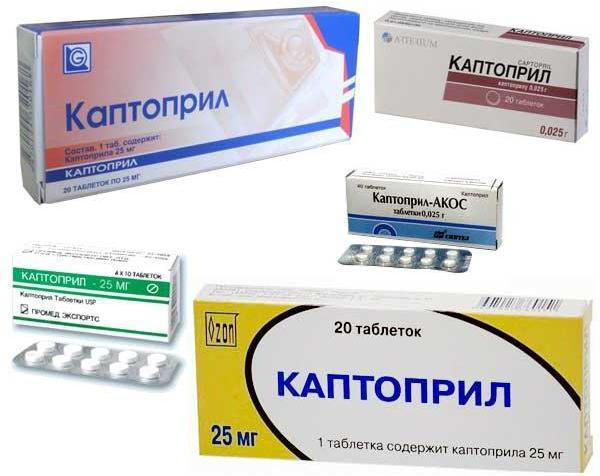 Таблетки от давления при сахарном диабете 2 типа: группы, список