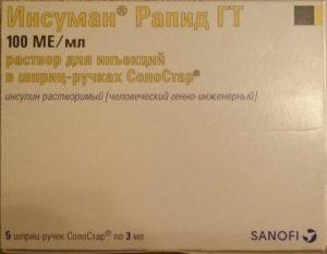 Коробочка с жидким гормоном в шприц-ручках
