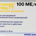 Инсулин Рапид: инструкция и дозирование лекарственного средства