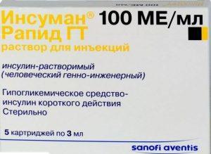 Инсуман Рапид ГТ