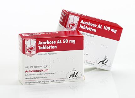 таблетки от диабета подать объявление