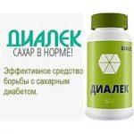 Диабетическая пищевая добавка Диалек для поддержания здоровья