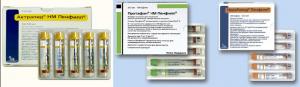 insulin-korotkogo-dejstviya