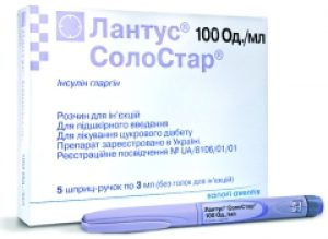 insulin-lantus