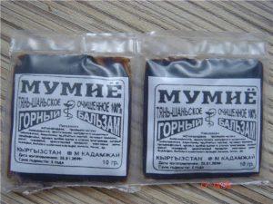 mumie-pri-saharnom-diabete-2-tipa
