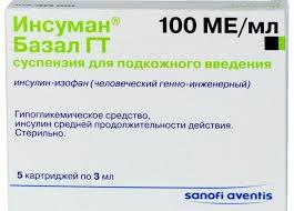 insulin-bazal