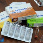 Особенности препарата Росинсуслин С