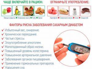 povyshennyj-insulin